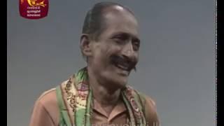 Vinoda Samaya EP 13 - Pitarata rassawa