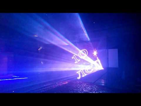 Лазерное шоу для дня рождения