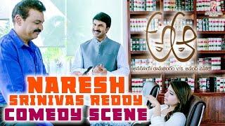 A Aa - Naresh - Srinivas Reddy Comedy Scene || Nithin || Samantha || Trivikram Srinivas