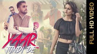 New Punjabi Songs 2016 || YAAR JUNDI DE || BABBAL SIDHU || Punjabi Songs 2016