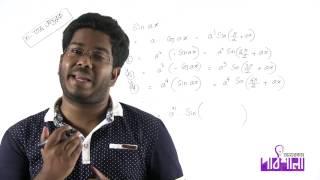 01. n-th derivative Part 01 | এন তম অন্তরক পর্ব ০১ | OnnoRokom Pathshala