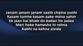 Arijit singh - Janam janam ( Lyrics )