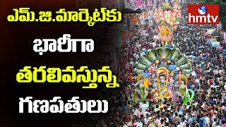 QR Coding System For Ganesh Immersion | Ganesh Nimajjanam 2018 Live | hmtv