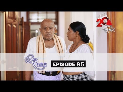 Neela Pabalu | Episode 95 | Sirasa TV 20th September 2018