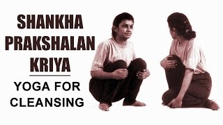 Shankha Prakshalan Kriya | Yoga For Cleansing