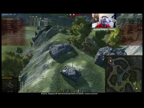 🔴 Взял Колобанова и Редли в Прямом Эфире!!! World of tanks