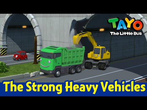 The Strong Heavy Vehicles Song l Sing Along with Tayo l Trucks for kids l Tayo the Little Bus