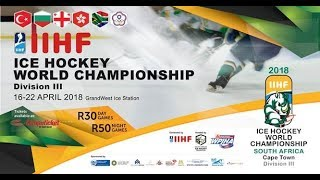 Ice Hockey World Champs Division 3 Game 14