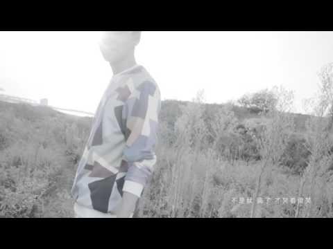 《我想你永遠不會知道》 Official MV 官方完整版 | Bowen王博文