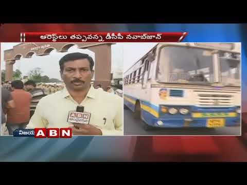 AP DGP Nawabjan face to face over YCP Bandh | Vijayawada