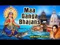 Ganga Dussehra Special I Maa Ganga Bhajans I ANURADHA PAUDWAL I Full Audio Songs Juke Box