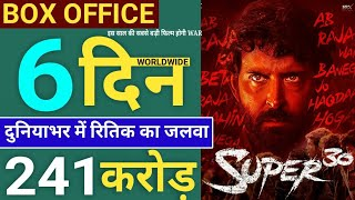 Super 30 Box Office Collection Day 6,Super 30 6 Days Total Collection, Hrithik Roshan, Mrunal thakur