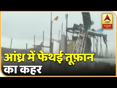 Over 50 Trains Cancelled Due To Cyclone Phethai In Andhra Pradesh   ABP News