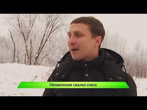 ИКГ Снег и незаконные свалки #2