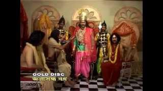 New Bengali Pala Kirtan | Jorasandha Bodh | Shanta Das | Bangla Pala Gaan 2015 | Gold Disc