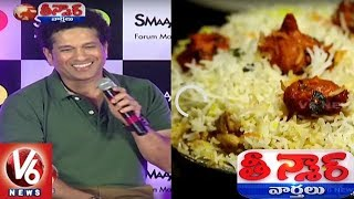 Sachin Tendulkar Launches Smaaash Gaming Zone At Kukatpally Forum Mall | Teenmaar News