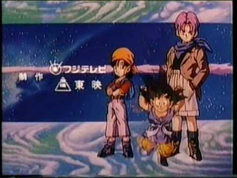 Dragon Ball GT (Portuguese Opening) Video