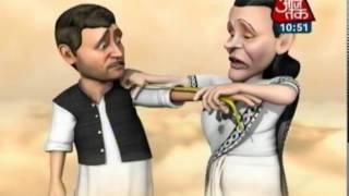 So Sorry  - Aaj Tak - So Sorry: Gandhi family nightmares of PM Modi