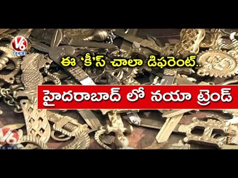 Different Models Of Fancy Keys Attract People In Hyderabad | V6 News