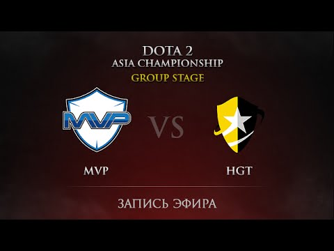 MVP vs HGT, DAC 2015 Groupstage, Day 4, Round 33