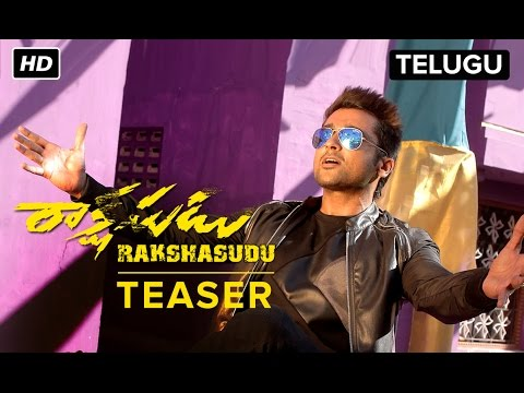 Rakshasudu | Official Masss Telugu Teaser | Suriya, Nayanthara | Venkat Prabhu | Yuvan