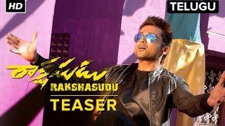 Surya Rakshasudu (Mass) Telugu Movie Review, Rating