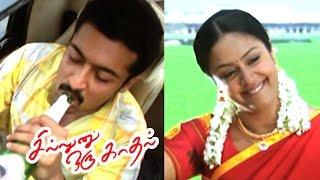 Sillunu Oru Kadhal | Scenes | Suriya Intro | Jyothika Intro | Sillunu Oru Kadhal Full Movie | Suriya