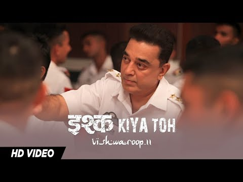 ISHQ KIYA TOH Song | Vishwaroop 2 | Kamal Haasan, Rahul Bose | Sathyaprakash | Andrea Jeremiah