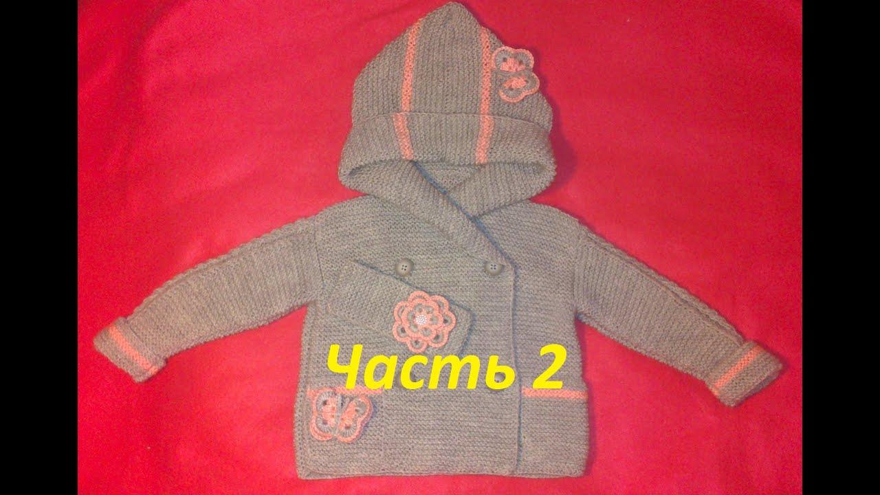 Вязание для девочек жакет с капюшоном