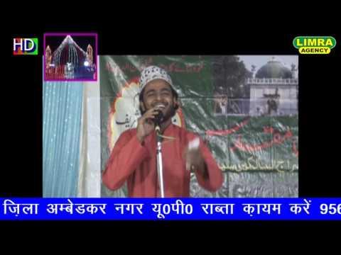 Yousuf Raza Kanpuri Part 1 Naatiya Mushaira 2015 Muqam Dargah Ambedkar Nagar HD India