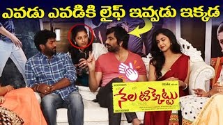 Ravi Teja  Gives Clarity about life to anchor |  Nelaticket Movie | Raviteja  |  Malvika Sha