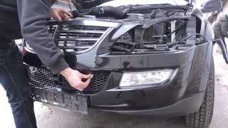 Как снять передний бампер на Ssang Yong Kyron.How to remove the front bumper to Ssangyong
