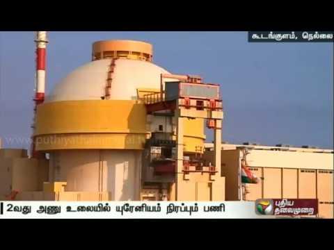 Kudankulam Power Plant: Loading of Uranium in the second unit commences