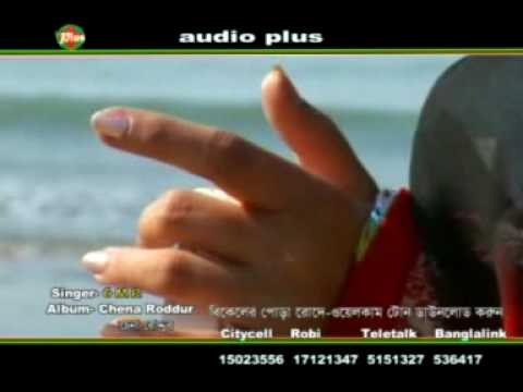 Bikeler Pora rode...Album-Chena Roddur bangla Song music video