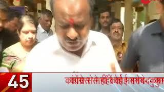 News 100: Sonia, Rahul Gandhi to attend Kumaraswamy's oath-taking ceremony in Bengaluru