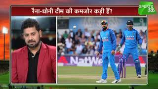 आज तक एक्सपर्ट का बड़ा बयान, भारत अभी विश्व कप के लिए तैयार नहीं | Harbhajan Singh I AajTak