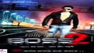 Boss 2 bangla movie trailer 2016 by jeet