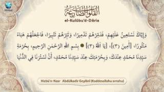 Hizbü'n-Nasr - Abdülkadir-i Geylâni (k.s)