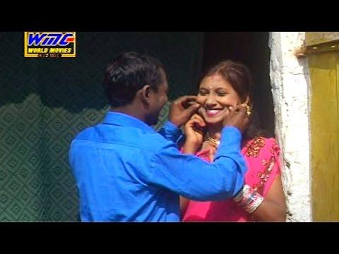 देवरा मिस देता | Dewara Hamar Mis Deta | Bhojpuri Item Song 2015 | Arjun Kumar Chaudhari video