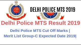 DELHI POLICE MTS RESULT 2019 | DELHI POLICE MTS CUT OFF MARKS & MERIT LIST GROUP - C 2019
