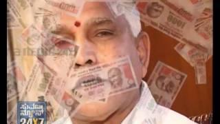 Simple Aagi Ondu Love Story - Song - Ondu sanna aase kurchi nungite - yeddyurappa - Suvarna News