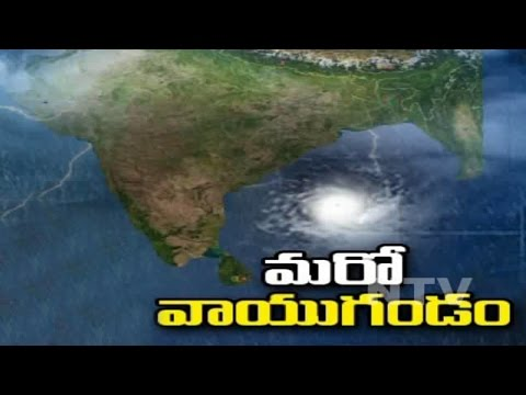 Cyclone Threat Alert Issue to Fishermen in AP and Chennai