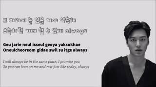 Lee Min Ho 이민호   Always Lyrics HAN ROM ENG