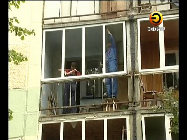 Максимус окна - остекление балкона от пола до потолка yoffy..