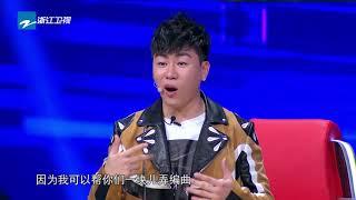 预告:Jackson Wang 王嘉尔JJ林俊杰胡彦斌上相亲节目了?《梦想的声音3》花絮 EP4 20181116 /浙江卫视官方音乐HD/