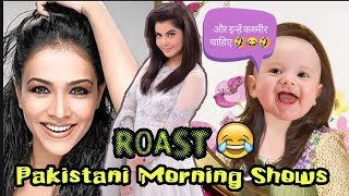 Roast of Pakistani Morning Show ( worst than pakistani rodies )
