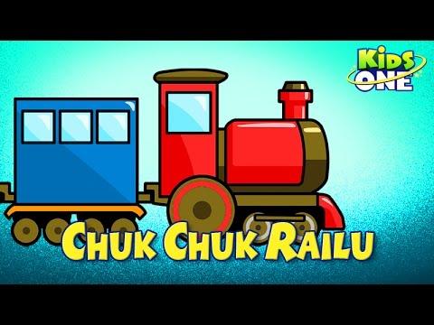 Chuk Chuk Railu ||  Animated Nursery Rhymes || Kids Rhymes video