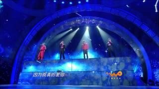 download lagu 130210 F4 - Liu Xing Yu gratis
