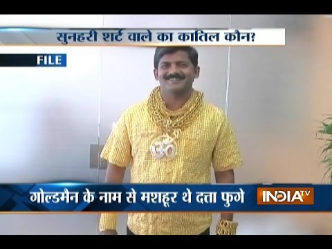 Pune's 'Gold Shirt' Man Brutally Murdered with Stones