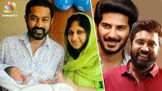 ആസിഫിന്റെ  കുഞ്ഞുമാലാഖ   Asif Ali becomes father to a baby girl   Latest Malayalam Cinema News